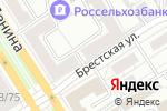 Схема проезда до компании Русский Дом в Барнауле