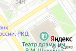 Схема проезда до компании Союз театральных деятелей РФ в Барнауле