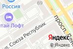 Схема проезда до компании Свобода в Барнауле