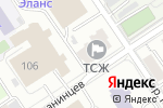 Схема проезда до компании На Геблера, ТСЖ в Барнауле