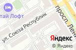 Схема проезда до компании Жемчужина Алтая в Барнауле