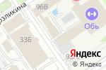 Схема проезда до компании Обь в Барнауле