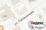 Схема проезда до компании Raccoon Place в Барнауле