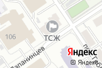 Схема проезда до компании Monohrome в Барнауле