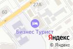 Схема проезда до компании КЭБ в Барнауле