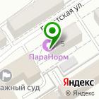 Местоположение компании ParaNorm