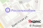 Схема проезда до компании Институт безопасности предпринимательства. Алтайский край, АНО в Барнауле