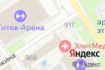 Схема проезда до компании Корн-Дог в Барнауле