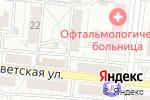 Схема проезда до компании СЛ в Барнауле