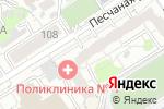 Схема проезда до компании 1auto.pro в Барнауле