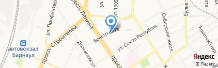 Туристическое агентство на карте Барнаула
