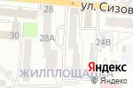 Схема проезда до компании АСК Плюс в Барнауле