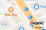 Схема проезда до компании Родена в Барнауле