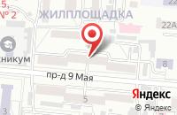 Схема проезда до компании Технополис в Барнауле