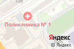 Схема проезда до компании Практикмед в Барнауле