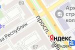 Схема проезда до компании O`Stin в Барнауле