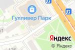 Схема проезда до компании Центр развития мозга в Барнауле