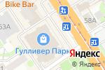 Схема проезда до компании 75-95 в Барнауле