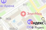Схема проезда до компании ЭлитМед в Барнауле