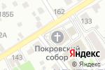 Схема проезда до компании Покровский кафедральный собор в Барнауле