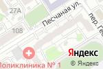 Схема проезда до компании Дом на Песчаной, ТСЖ в Барнауле
