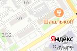 Схема проезда до компании Рант в Барнауле