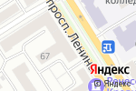 Схема проезда до компании Yves Rocher в Барнауле