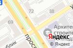Схема проезда до компании Книжный Дворъ в Барнауле