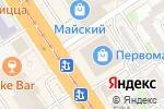 Схема проезда до компании Service day в Барнауле