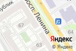 Схема проезда до компании Marc Cain в Барнауле