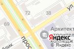 Схема проезда до компании MAX & Co в Барнауле
