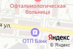 Схема проезда до компании ЯМАЙКА в Барнауле