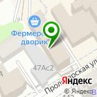Местоположение компании Гармин-Алтай