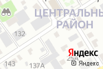 Схема проезда до компании Даникс в Барнауле