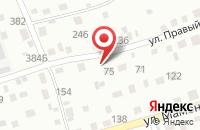 Схема проезда до компании Кирилл в Барнауле