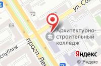 Схема проезда до компании Исполин в Барнауле