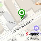 Местоположение компании Car_ service22