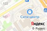 Схема проезда до компании Пан Чемодан в Барнауле