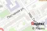 Схема проезда до компании Метида в Барнауле
