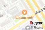 Схема проезда до компании Grill Fest streetbar в Барнауле