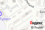 Схема проезда до компании Эмиль в Барнауле