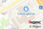 Схема проезда до компании Амадео в Барнауле