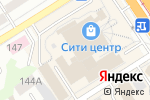 Схема проезда до компании Л`Этуаль в Барнауле