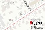 Схема проезда до компании Унита в Барнауле