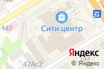 Схема проезда до компании Wendy Trendy в Барнауле