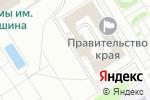 Схема проезда до компании Приемная Президента РФ в Алтайском крае в Барнауле