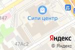 Схема проезда до компании Carussele в Барнауле