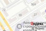 Схема проезда до компании Бизнес-эксперт, ЗАО в Барнауле