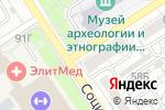 Схема проезда до компании Турина гора в Барнауле