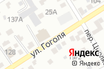 Схема проезда до компании Наладчик в Барнауле
